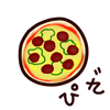 3ピザ割る3分の2。