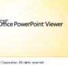 PowerPointがインストールされていないPCでもpptファイルを開くことができるフリーソフトPowerPointViewer