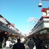 東京は晴天