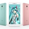 初音ミクコラボモデルも!「Xiaomi Redmi Note 4X」実機レビュー