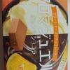 【Q.B.B】フロマジュエル オレンジショコラ ¥330(税別)
