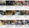 現役電気エンジニアおすすめのものづくり系Youtubeチャンネル10選 その2
