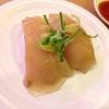 かっぱ寿司 弘前八幡店