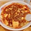 暑い季節には封印しているラーメンを食べさせる魅力的な地元のラーメン店の話