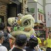 神戸・南京町の中秋節「獅子舞採青」。その2
