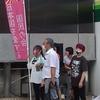 第522回 渋谷クラスターデモ報告