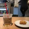 蔵前|Sol's Coffee Roasteryはレモンスカッシュも最高です!