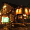 【オススメ5店】出来島・女池・桜木・鳥屋野潟周辺(新潟)にあるハンバーグが人気のお店