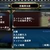 Vita版の地球防衛軍2発売決定! ドラクエ10、2.3で空を飛べる