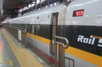 【車庫回送の新幹線に300円で乗れる】JR西日本博多南線訪問記