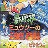 小林幸子はやっぱり凄いポケモンやクレヨンしんちゃんの映画主題歌が泣ける
