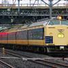 9月26日撮影 武蔵野貨物線 与野~西浦和間 583系わくわくドリーム号を撮影