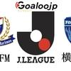 J1リーグ第11節、横浜F・マリノス VS 横浜FCの試合分析