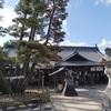 安芸の宮島 散策 その1(大願寺)