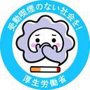 日本の改善点