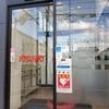 11月11日 トワーズ大和店 ぞろ目の日に行ってみました。
