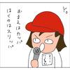 映画「浅田家!」をU-NEXTで観てみたよ