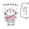 泣くスイッチ泣かないスイッチ【育児絵日記】