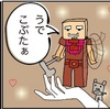 ☆主人公帰れ☆つこてる?