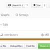 GitHub:ライセンス情報を追加する