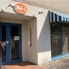 【貴重なエコパ徒歩圏内のカフェ】Be-1(ビーワンカフェ)/静岡県