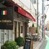 ボンシュマン/学芸大学