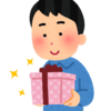 森勇太(2018.5)近世・近代における授受補助動詞表現の運用と東西差:申し出表現を中心に