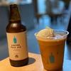 【ブルーボトルコーヒー】京都南禅寺観光のカフェ休憩に☕️