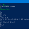 Windows 10でPowerShell Remoting over SSHを試す