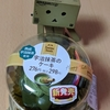 宇治抹茶のケーキ(ファミリーマート)