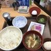 新宿放浪録+α