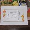 食欲の秋~職員炊き出し弁当~