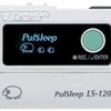 睡眠時無呼吸症候群の検査機器導入しました