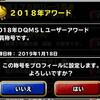 level.1300【五周年ガチャ】カウントダウン初日・20連