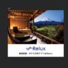 Photoshopの便利機能を活用した、Relux流バナー作成方法