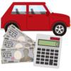 車を持つとかかる費用