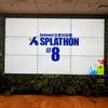 Splathon#8 開催報告するぞっ