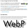 一部記事画像とかをWebP対応にしたり