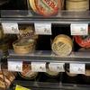 チーズの価格を考える