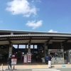 【LUMIXS1】元乃隅稲荷神社と福徳稲荷神社に行ってきました!