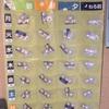投薬カレンダーで薬を管理する