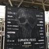 18.06.23 LUNATIC FEST.2018@幕張メッセ国際展示場
