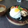 【渋谷カフェ】道玄坂の「hole hole(ホレホレ)」のランチに行って来た!【評価感想】