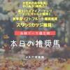 11/7大穴探索隊
