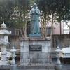 日本の三大恩人!?八王子・雲龍寺を訪れてきました