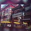 238 横浜中華街