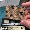 【ジオラマの勉強】第二弾スタイロフォームでレンガ畳を作ってみる