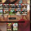 Dominion Online 対戦録 626