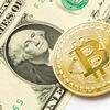 ビットコイン等の仮想通貨が既存の銀行システムを崩壊させる可能性~信用創造に関する問題~