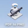 macOSでPDFファイルからPNGファイルを出力する #技書博 #技術書典